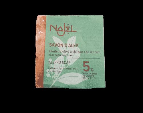 Aleppo Seife mit Oliven - und 5 % Lorbeeröl - Palmölfrei - Najel 200 g