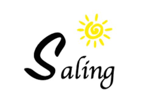 Marke Saling