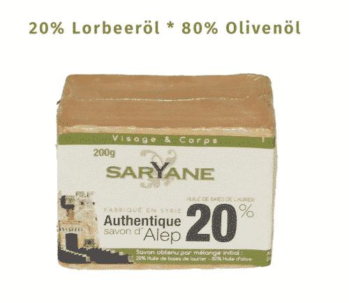 Aleppo Seife - 20% Lorbeeröl und 80% Olivenöl - Saryane 200 g