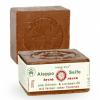 Aleppo Seife rote Erde - Peelingseife - Pearl & Finigrana 200 g