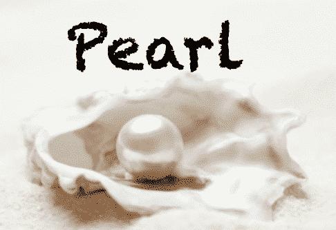 Pearl Aleppo Seife